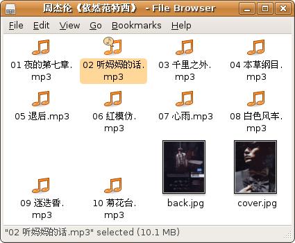 How to download Chinese music (Baidu, VeryCD, etc) – Philip Jägenstedt